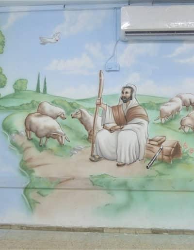ציורי קיר למוסדות - ציור של רועה צאן