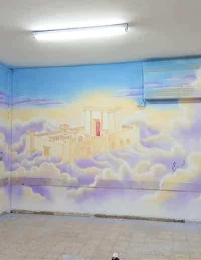 ציורי קיר לתלמודי תורה - ציור של בית המקדש יורד מהשמיים