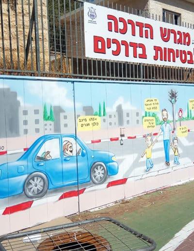 ציור על מחסן של מרגש בטיחות בדרכים