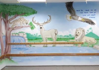 ציור קיר חיות - הוי עז כנמר קל כנשר רץ כצבי וגיבור כארי