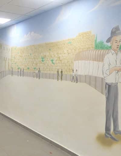 ציור קיר של הכותל המערבי