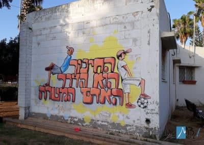 MBart ציורי גרפיטי - גרפיטי בפנימיית אורט נתניה