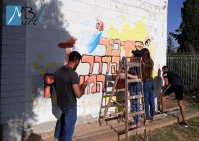 MBart ציורי קיר בשיתוף עם התלמידים והצייר קירות