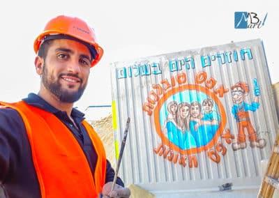MBart ציורי קיר לעסקים - ציור במפעל רדימיקס