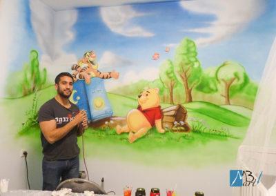 MBart ציורי קיר - ציור קיר של פו הדב - ציור קיר לילדים