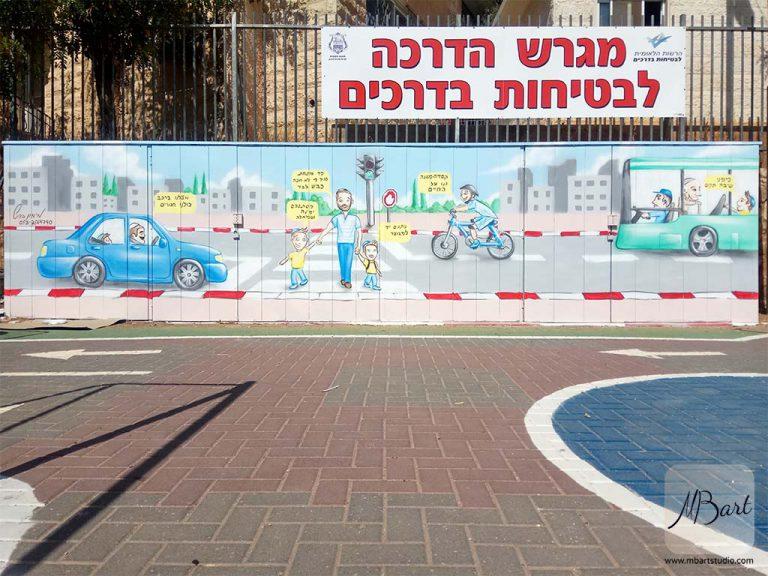 ציורי גרפיטי ברחוב
